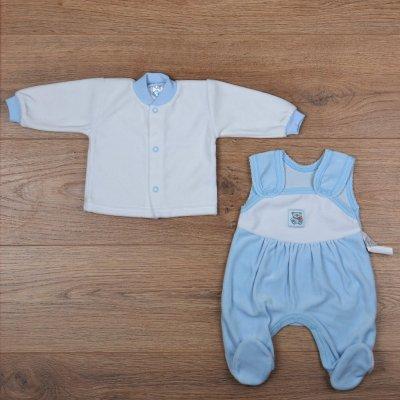 Велюровый комплект для новорожденного мальчика - роддом, выписка, домой - р.56