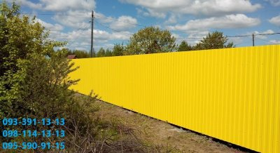 RAL 1018, Металлопрфиль желтого цвета, Профнастил цинково-желтый