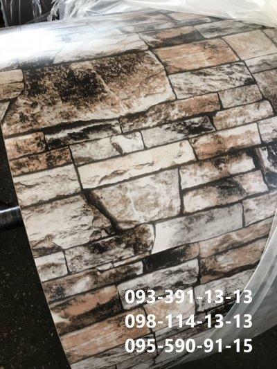 Металлопрофиль под Камень, Профнастил с рисунком под камень