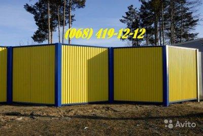 Профнастил RAL 1018 (цинково-желтый) недорого