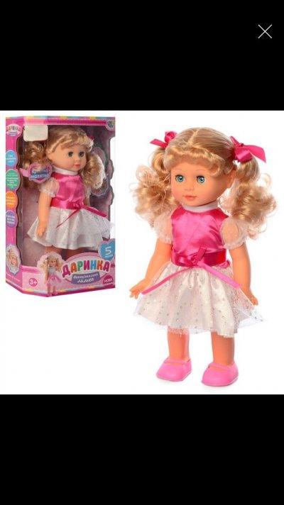 Интерактивная кукла Даринка ходит,музыка