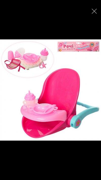 Столик - стульчик для кормления пупсаbaby born (беби берн) иНабор аксессуаров для Пупса - посуда