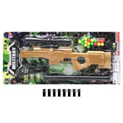 Детский автомат 668-5