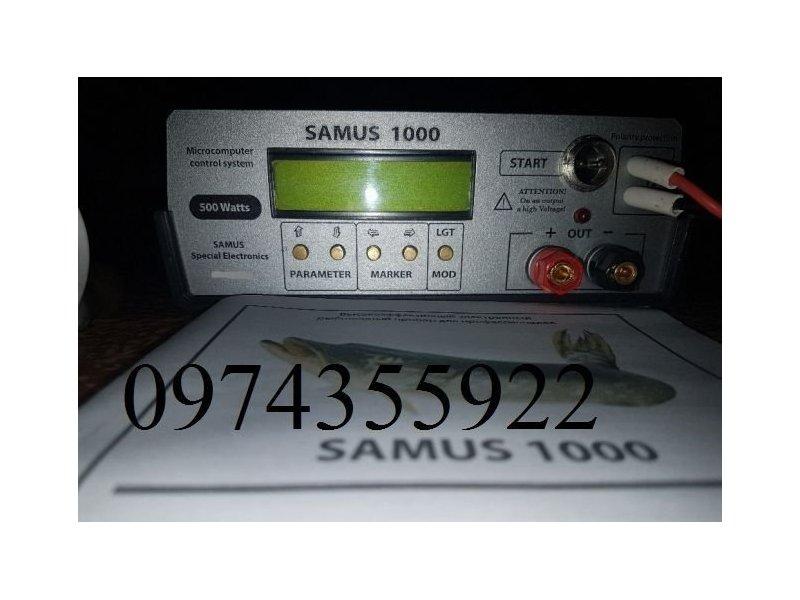 Продам приборы марок samus 1000 samus 725 ms samus pwm 2 stc profi 1200