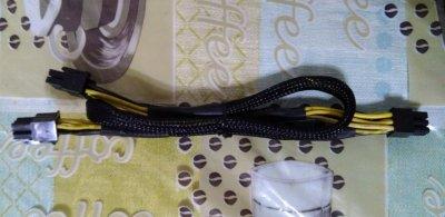 Дополнительный кабель 8pin-6+6pin модульного БП