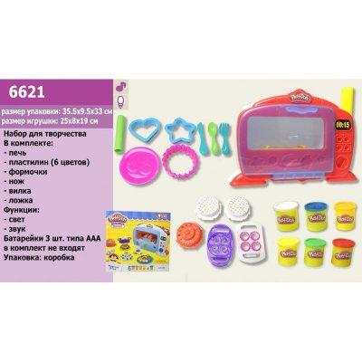 Набор для творчества Микроволновка 6621 Play-Doh