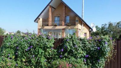 Продам свой уютный дом в центре Борисполя. ТОРГ .