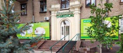 Лечебно-диагностический центр D-Medical