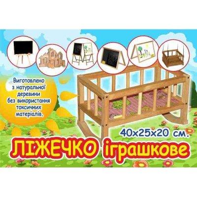 Деревянная кроватка для кукол ВП-002