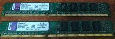 Оперативная память Kingston DDR3-1333 2048MB PC3-10600 (KVR1333D3N9/2G