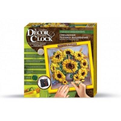 Набор для творчества Часы своими руками Decor Clock