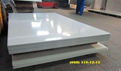 Профиль белый RAL 9003 Профнастил беленький