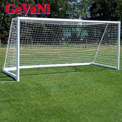 Сетки футбольные «Капрон Антимороз»