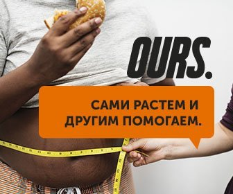Аудит рекламных кабинетов Google Ads и Яндекс Директ!