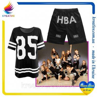 Детские комплекты шорты и футболка для танцев(под заказ от 50 шт) с НДС