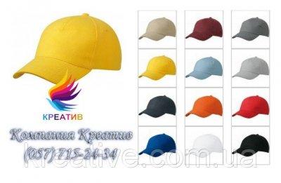 Готовые однотонные кепки, бейсболки под акции, с возможностью нанесения логотипа (от 50 шт.)