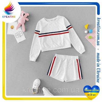 Комплекты детские шорты и футболка (под заказ от 50 шт) с НДС