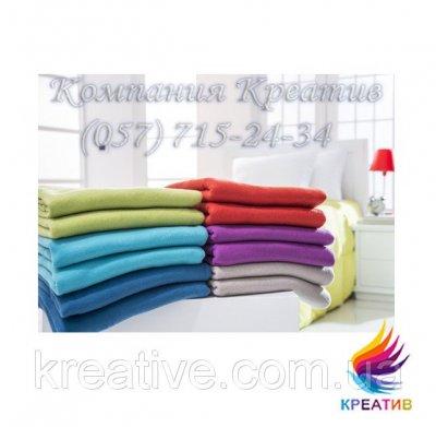 Пледы флисовые, цветные 1*1,5 м. с вашим лого (от 50 шт.)