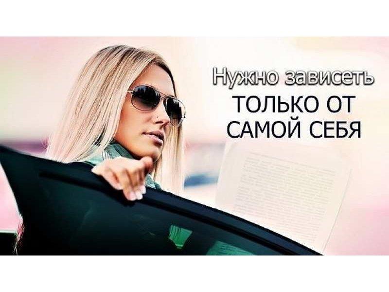 Работа для Девушек в Одессе. Массажистка в Салон.