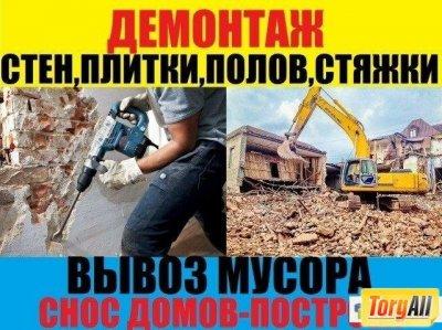 Вывоз мусора переезд грузчики грузоперевозки разнорабочие Одесса