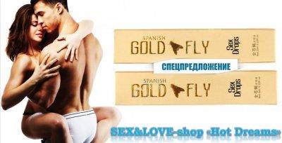 Мгновенный возбудитель Fly+Fly вызывает желание и сильное возбуждение