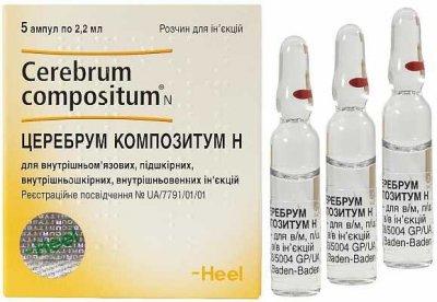 Церебрум- препарат восстанавливающим мозговую деятельность