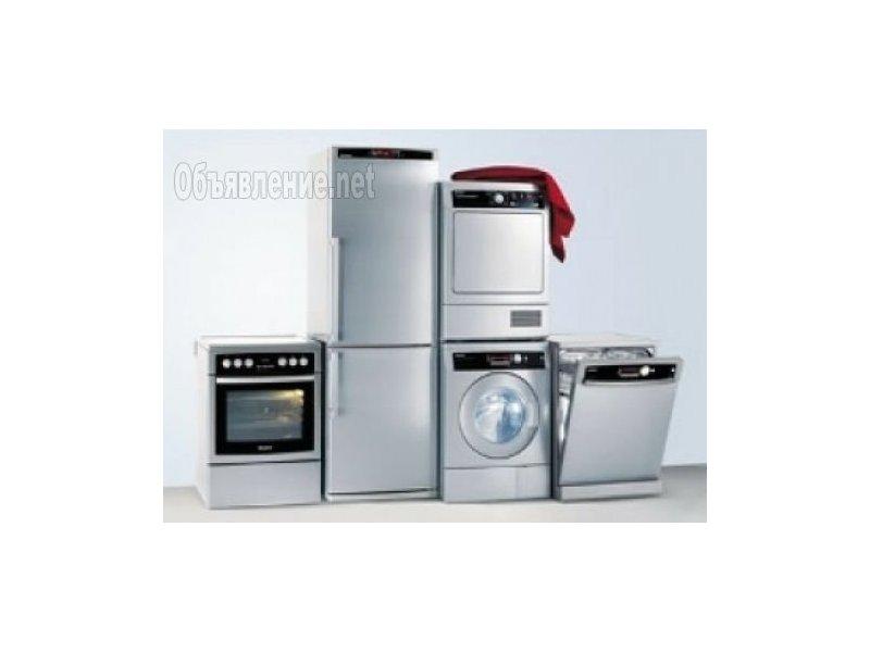 Ремонт холодильников,стиральных машин, электроплит, бойлеров. Ирпень, Буча, Гостомель.