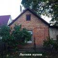 Продам кирпичный дом на участке 3,8 соток + дачный участок 7 соток