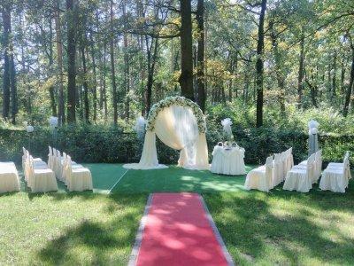 """Свадебная выездная церемония в загородном комплексе """"Дубравушка Club"""""""