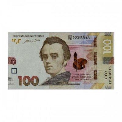 Пройди опрос за 10 мин получи деньги в размере 100 грн