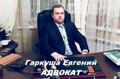 Адвокат в Киеве. Адвокат по ДТП.