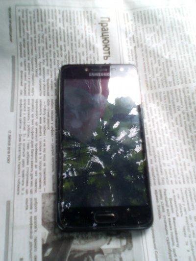 Samsung Galaxy J2 Prime (Black)