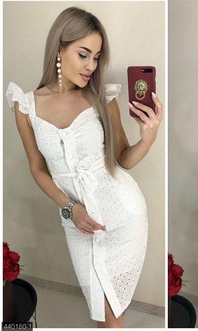 Платье сарафан на бретельке пуговицы прошва