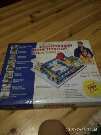 Продам електро конструктор срочно¡!!!!!