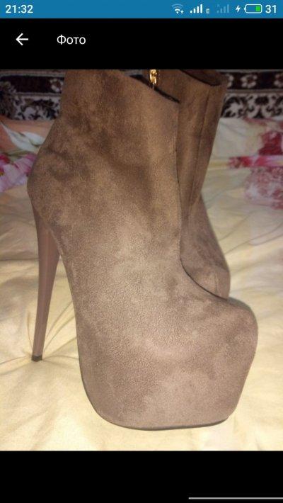 Женские туфли замш