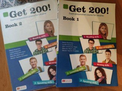 Get 200! (1 и 2 части)