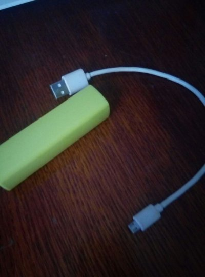 Продаю Power Bank TOTO