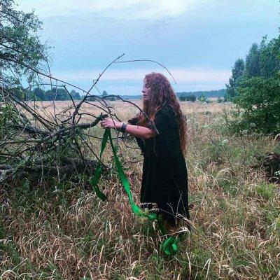 Потомственная ведьма Ксения