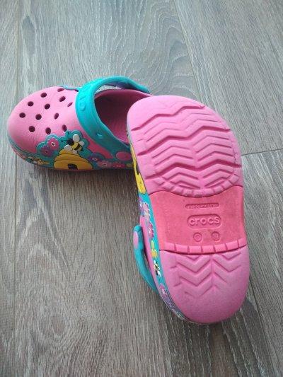 Crocs (C11)