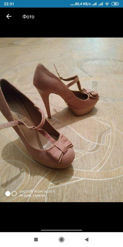 Продам туфли бежевые замшевые