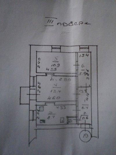 Продам свою 3-х комн.кв-ру Ольгиевский спуск 45 тыс у.е