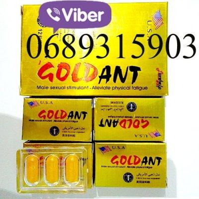 Таблетки для безотказной потенции Золотой Муравей / Golden Ant 12 таблеток