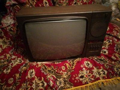 Телевізр