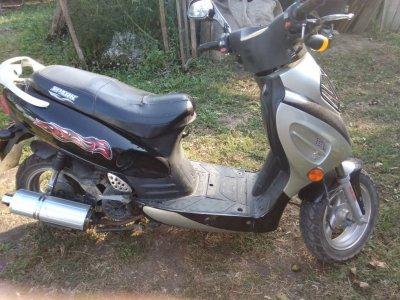 Продається скутер