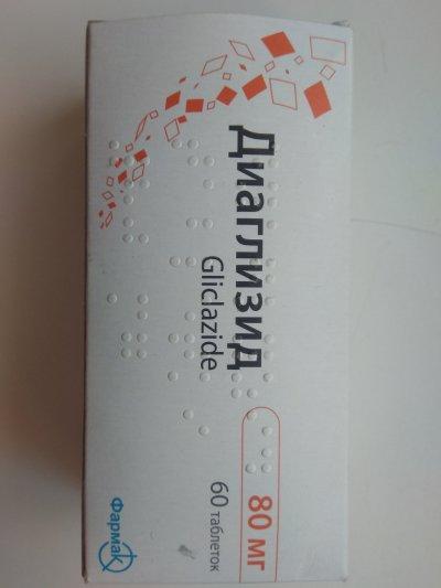 диаглизид 80 мг 60 табл