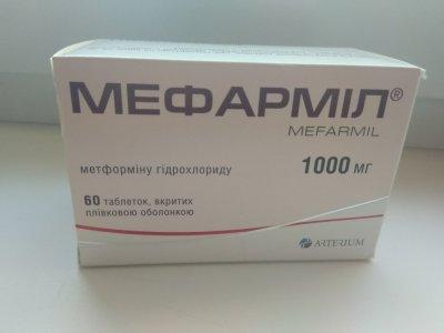 мефармил 1000 мг 60 табл