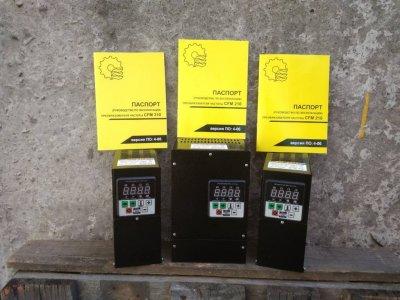 Частотный преобразователь, частотник, инвертор, 220, 380, перетворювач