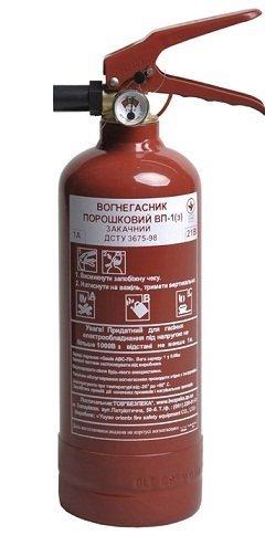 Продам огнетушители по оптовым ценам со склада. Гарантия. Доставка по всей Украине