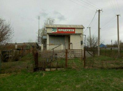 Продам магазин в селе Рубежное. Живописный ландшафт, рекреационная зона.