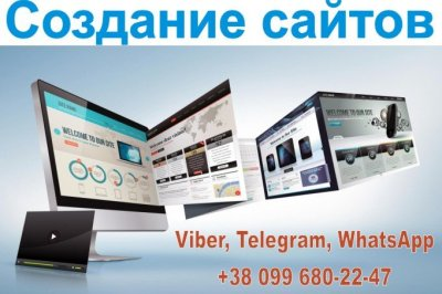 Заказать Сайт визитку, Интернет-магазин, Landing page Drupal